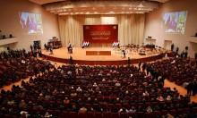 انتخاب الحلبوسي رئيسا للبرلمان العراقي وترقب لتشكيل الحكومة