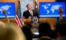 بومبيو: واشنطن تدرس إعفاءات من العقوبات تتصل بإيران