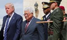 الأجهزة الأمنية الفلسطينية فقط مستثناة من تقليصات ترامب
