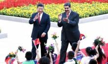 الصين تلتزم بتمويل صناعة النفط في فنزويلا