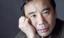 """الكاتب الياباني هاروكي موراكامي يسحب ترشيحه للجائزة البديلة لـ""""نوبل"""""""