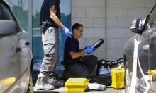 """والدة منفذ عملية الطعن بـ""""غوش عتصيون"""" حذرت أجهزة الأمن من """"نواياه"""""""