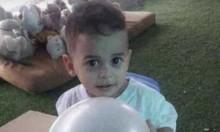 رهط: وفاة طفل متأثرا بإصابته في حادث دهس