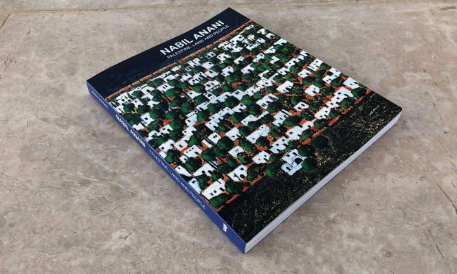 إطلاق ترجمة كتاب نبيل عناني: فلسطين، الأرض والناس