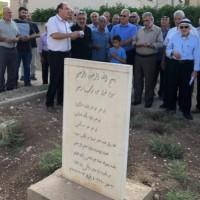 العشرات في إحياء الذكرى 61 لمجزرة صندلة