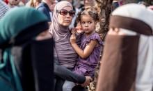 النمسا: حظر الحجاب على المعلمات واستنكار حقوقي