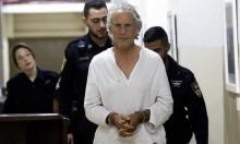 """القاضية بمحكمة البروفيسور رومانو: """"السلطات الإسرائيلية خدعتنا"""""""