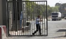 """طوق أمني على الضفة وغزة بـ""""يوم الغفران"""""""