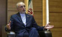 إيران: الانسحاب من الاتفاق النووي يهدد السلم الأمني بالمنطقة