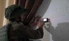 """الاحتلال يخطر بهدم منزل منفذ عملية """"عتصيون"""""""