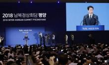 قمة مون-كيم: رهان على نزع السلاح النووي وتوثيق العلاقات