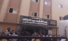 #نبض_الشبكة: وفاة مرضى مصريين خلال جلسة غسيل كلى