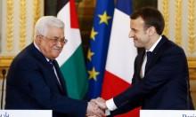 عباس يبحث بفرنسا وإيرلندا سبل مواجهة سياسات ترامب