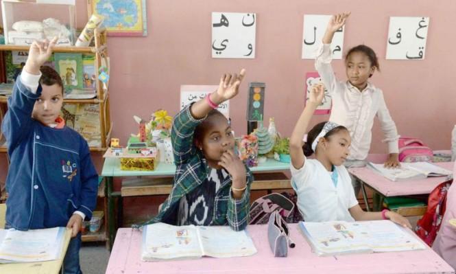 تجدد الجدل في المغرب حول منهجة اللغة العامية