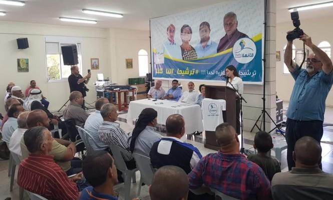 قائمة ترشيحا الموحدة تفتتح حملتها الانتخابية بمهرجان حاشد