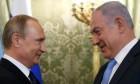 اتصالات إسرائيلية روسية متتابعة ونتنياهو يحادث بوتين