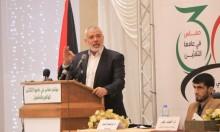 هنية: شروط فتح تثقل المصالحة ولا مقابل سياسيا للتهدئة