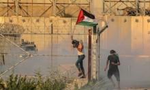 غزة: شهيدان برصاص الاحتلال قرب معبر بيت حانون