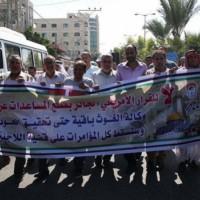 غزة: 13 ألفا يتظاهرون ضد سياسة الأونروا والقرارات الأميركية