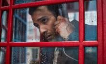 """""""الملاك"""" أشرف مروان... جاسوس من أجل السلام!"""