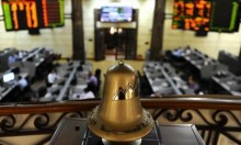 البورصة العربية تتلقى ضربة بأعقاب التوتر التجاري الأميركي الصيني