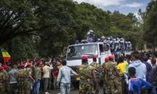 """""""أمنستي"""": مقتل نحو 58 شخصا جراء العنف في أثيوبيا"""
