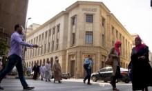 مصر تصدر سنداتها والأجانب يسحبون استثماراتهم