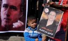 عائلة الشهيد النايف تطالب بإقالة السفير المذبوح وتحويله للمحاكمة