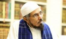محاكمة سرية جديدة لسلمان العودة
