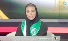 من الذي دخل التاريخ: السعودية أم وئام الدخيل؟