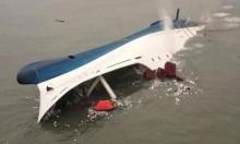 تنزانيا: ضحايا غرق عبارة قد يصل أكثر من 200