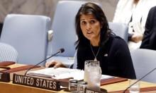 هيلي في عرض منفرد: تتجاهل القضية الفلسطينية وتهاجم إيران