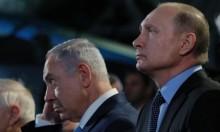"""الكرملين: من """"المبكر جدا"""" الحديث عن مستقبل العلاقات مع إسرائيل"""