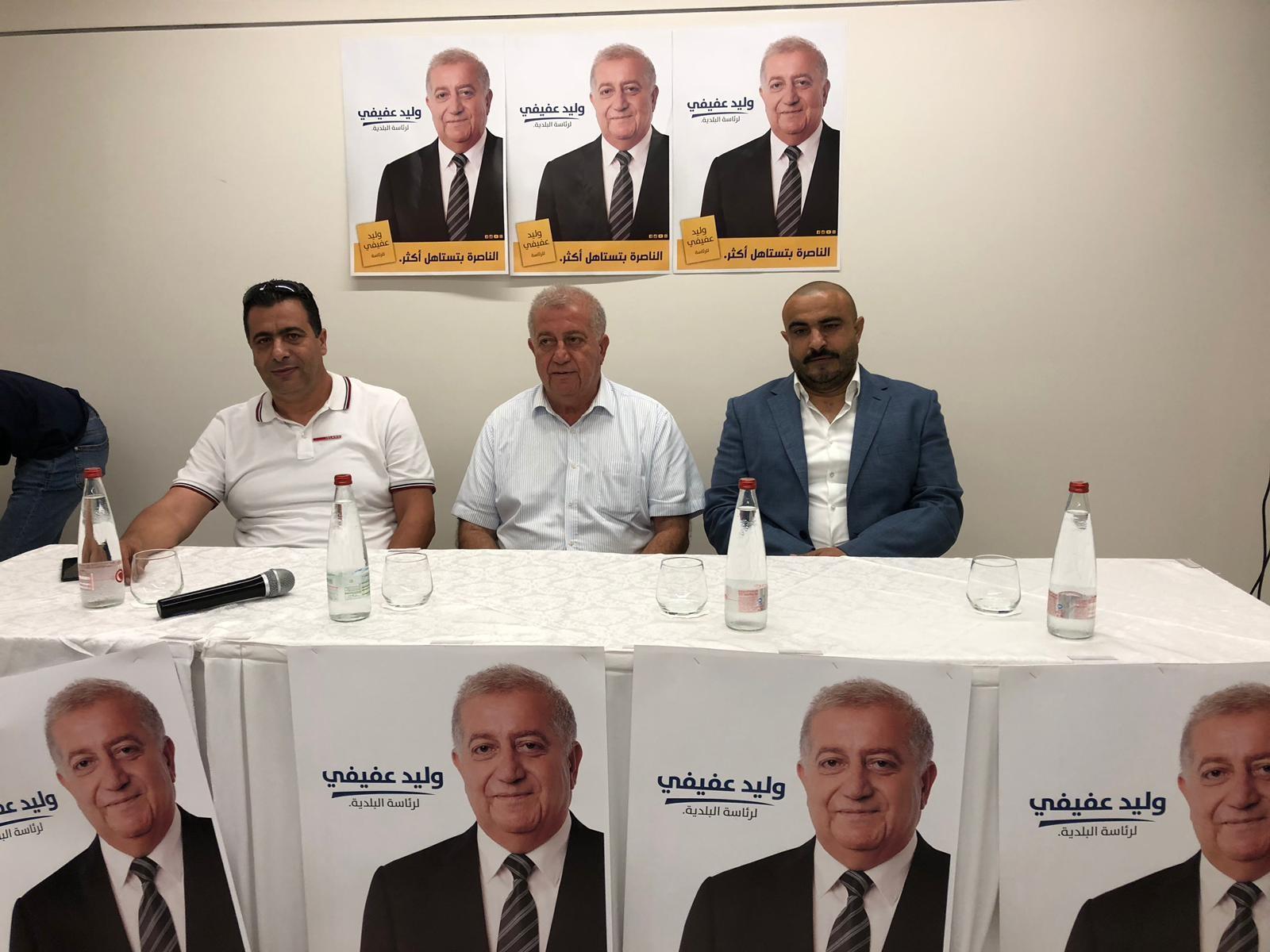 من المؤتمر الصحافي للعفيفي وبزيع (عرب ٤٨)