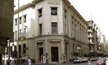 مصر تقترض مجددًا من البنك الدولي