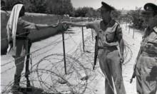 إسرائيل: لكل زمن حدود