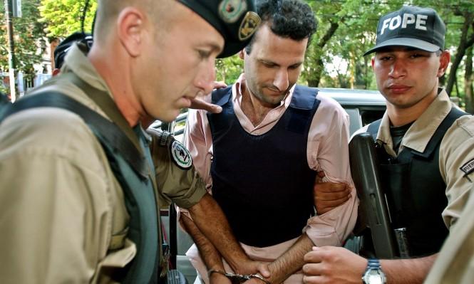 """البرازيل تعتقل شخصا يصنف """"ممولا"""" لحزب الله"""