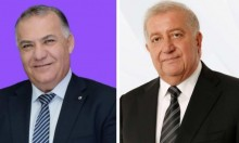 """الناصرة: مفاوضات بين التجمع و""""الإصلاح والتغيير"""" لتشكيل قائمة عضوية"""