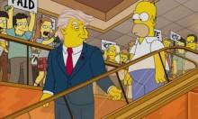 """6 حلقات من """"ذي سيمبسونز"""" تنبأت فترة ترامب الرئاسية"""