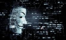 صفقات القطاع العقاري تُمثّل هدفًا جديدا لقراصنة المعلومات