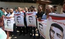 تشريح جثمان الشهيد الريماوي بحضور طبيب فلسطيني