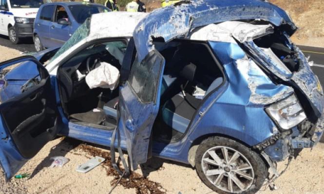 وادي سلامة: إصابة شابة في حادث طرق