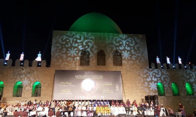 "مصر: ""قداس صوفي كوني للسلام"""