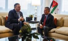 القضية الفلسطينية وسورية على طاولة عبد الله الثاني وبومبيو