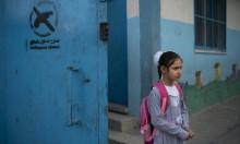 """إضراب شامل بجميع مرافق """"الأونروا"""" في غزة"""