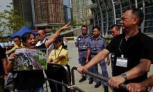"""الصين تحظر حزب """"هونغ كونغ الوطني"""""""