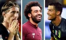 اليوم: من سيحصد جائزة أفضل لاعب بالعالم؟
