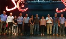 جبهة الناصرة تنتخب قائمة مرشحيها لعضوية البلدية