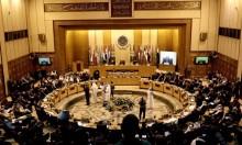 وزراء الخارجية العرب يبحثون تنسيق المواقف من القضايا العربية