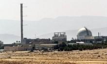 باحث إسرائيلي: الصواريخ البعيدة المدى خطر على مفاعل ديمونا